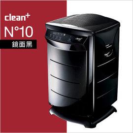 克立淨 淨+ 電漿空氣清淨機 No.10  適用28坪以下 N10 No10