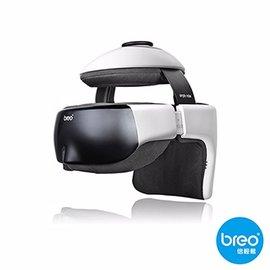 Breo倍輕鬆 眼部/頭部按摩器 iDream3s 可調整頭圍智能氣壓靜心導引 iDream 3s