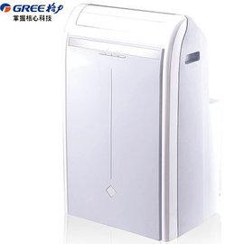 格力Gree 移動式空調冷氣機 GPC09AE 移動式冷氣 4坪以內 外宿小空間最愛商品-家電.影音-myfone購物