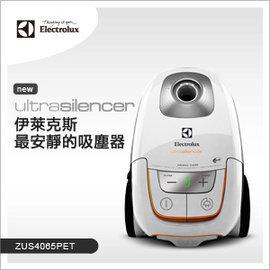 Electrolux 伊萊克斯 Ultrasilencer 吸塵器 ZUS4065PET 超靜音65dB