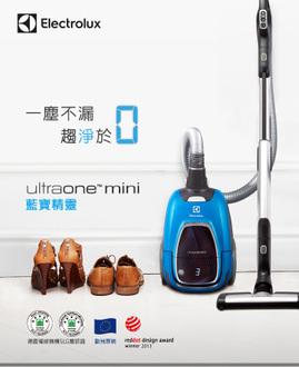 Electrolux 伊萊克斯 超靜音智慧型吸塵器 ZUOM9922CB-家電.影音-myfone購物