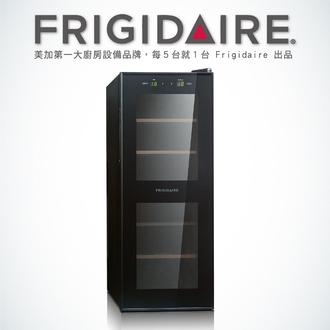 美國富及第Frigidaire Dual-zone FWC-WD12SX 12瓶裝質感雙溫酒櫃