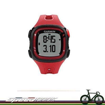 GARMIN Forerunner 15 三合一運動健身跑錶(現貨紅黑)