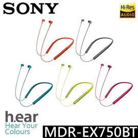 SONY MDR-EX750BT h.ear 無線藍芽降噪耳機橘紅