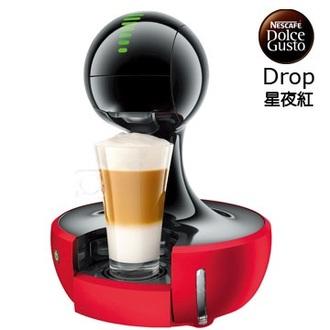 ★公司貨 雀巢咖啡 DOLCE GUSTO 智慧觸控膠囊咖啡機 Drop (型號:9774) 星夜紅 / 迷霧銀 2色