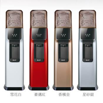【悅氏】S.A.Y智慧型飲水機 YES-12L +悅氏12L鹼性離子水20桶白