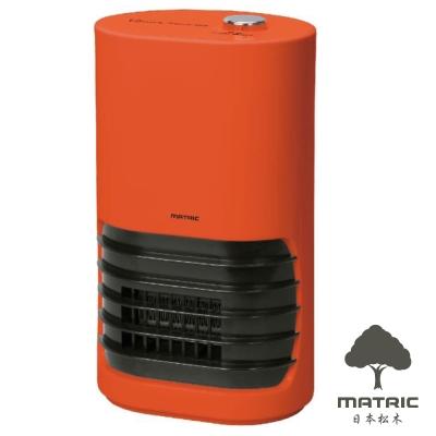 日本松木MATRIC 精巧陶瓷電暖器 MG-CH0601