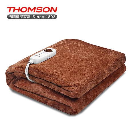 旺德 THOMSON 湯姆盛 微電腦溫控雙人電熱毯 SA-W01B