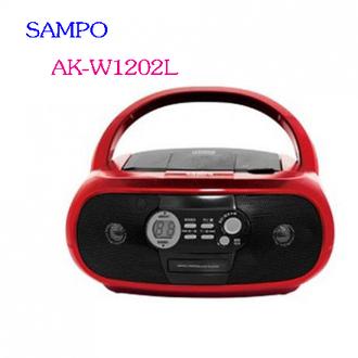 SAMPO 聲寶AM/FM/CD手提音響 AK-W1202L