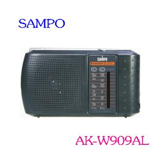 SAMPO 聲寶 手提式收音機 AK-W909AL-家電.影音-myfone購物