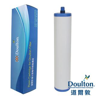 英國 DOULTON 道爾敦 美國陶氏 DOW 樹脂濾芯 XSL-IRC-Q-R M12 M12系列專用