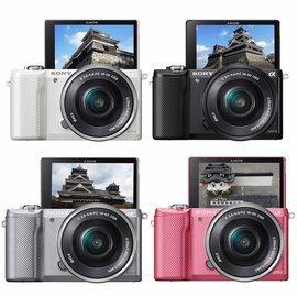 SONY A5000L ILCE-5000L 變焦鏡組 ★贈電池(共兩顆)+16G高速卡+座充+吹球清潔組+保護貼多重好禮 類單眼 相機粉