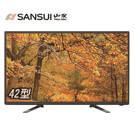 【SANSUI 山水】42型LED多媒體液晶顯示器(含視訊盒)SLED-4266 三年保固