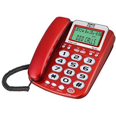 台灣哈理 三洋 SANYO 來電顯示有線電話 TEL-831 紅/銀/ 2色銀