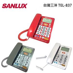 台灣哈理 三洋 SANYO 來電顯示有線電話 TEL-837 紅/銀/鐵灰 3色鐵灰