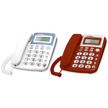 台灣哈理 Kingtel 西陵 來電顯示有線電話 KT-8278 紅/白/灰紅
