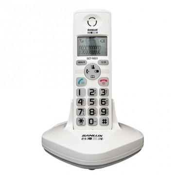 台灣哈理 SANLUX 台灣三洋 數位無線電話機 DCT-9831 鐵灰 /白 /黑