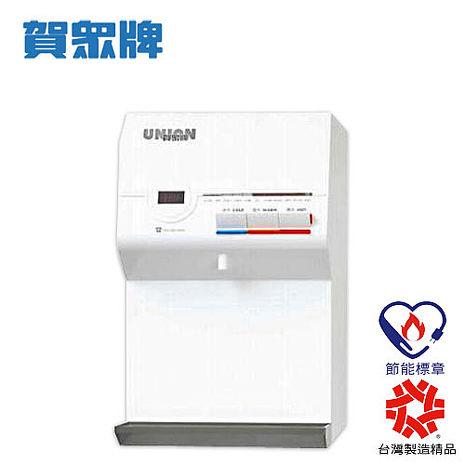 ‵106/12/31前加贈半年份濾芯 賀眾牌 微電腦溫熱桌上型純水飲水機 UR-672BW-1