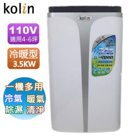 KOLIN 歌林 冷暖型移動式空調 KD-301M05