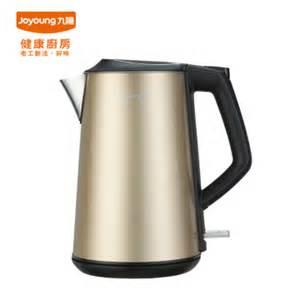 JOYOUNG 九陽 不鏽鋼天鵝壺 (香檳金) JYK-15F06M