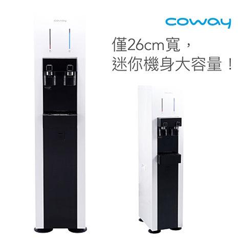 Coway 濾淨智控飲水機 冰溫熱直立型 CHP-590L CHP590L 【106/12/31前贈 空氣清淨機 AP-0808KH*1】