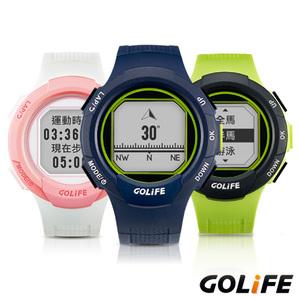 送心跳帶 GOLiFE GoWatch 110i 超輕量中文GPS智慧運動錶 藏青 / 草綠 / 粉白色藏青