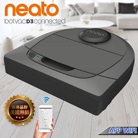 美國 Neato Botvac D3 Wifi 支援 雷射掃描掃地機器人吸塵器白色