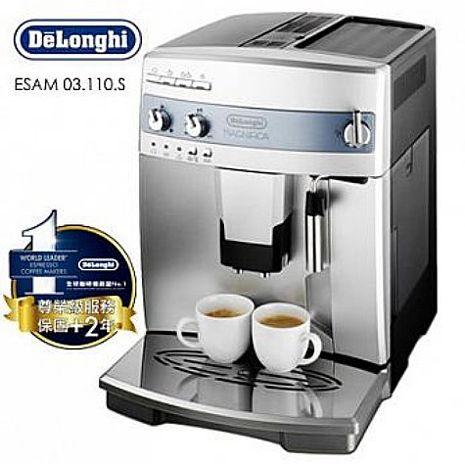 含到府教學 Delonghi 迪朗奇 ESAM 03.110.S 心韻型全自動咖啡機 公司貨