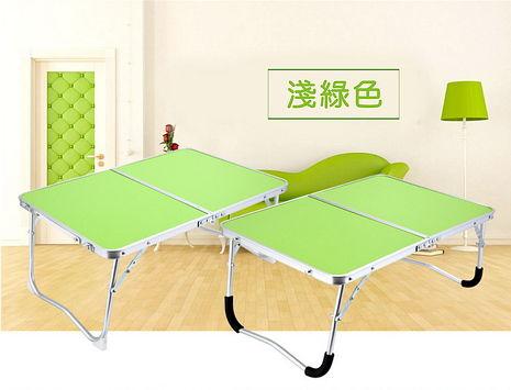 [龍芝族]YL0001攜帶式鋁合金韓式電腦摺疊桌