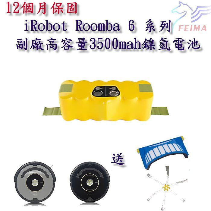 iRobot 副廠鎳氫電池 Roomba 6 系列掃地機器人專用 【12個月保固】