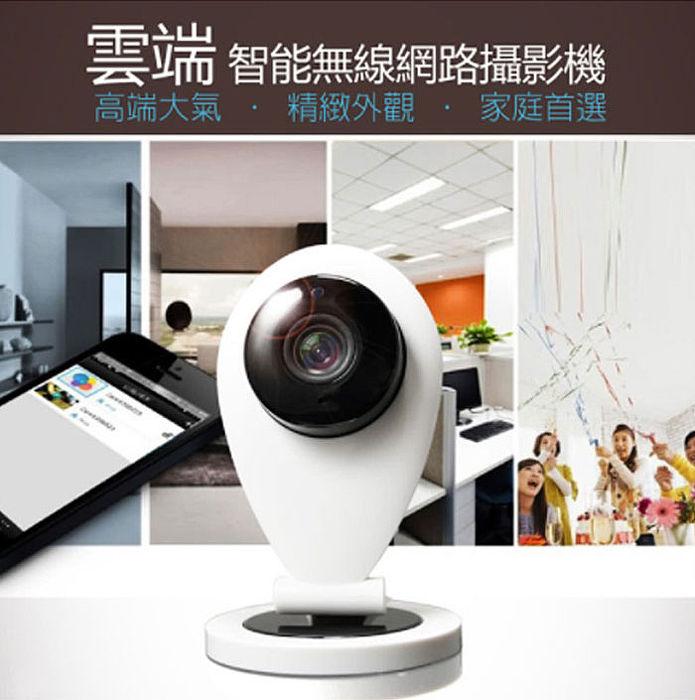 【勝利者】720P雲端無線監視器智能攝錄影機(卡片款)