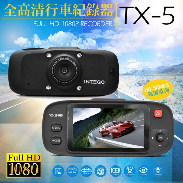 【勝利者】Full HD 1080P 全高清行車紀錄器
