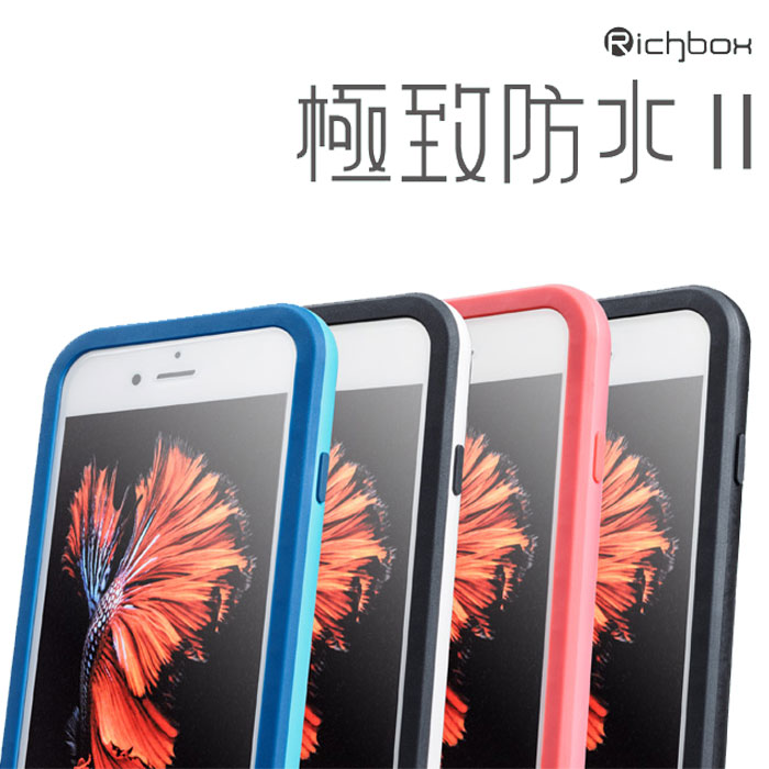 Richbox 炫彩系列 極致防水二代手機殼  iPhone 6 Plus/6s Plus 5.5吋-手機平板配件-myfone購物