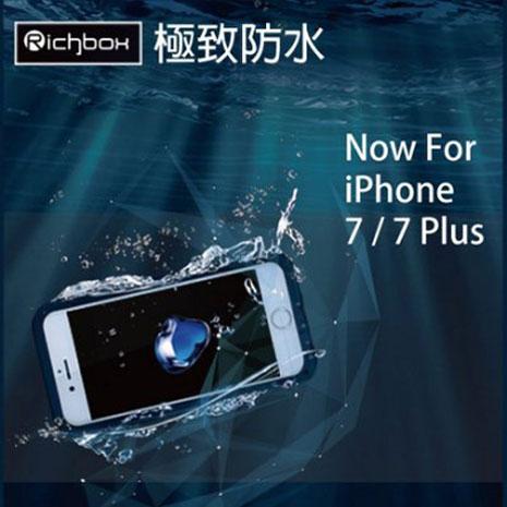 Richbox iPhone 7/ 8 plus 5.5吋 極致防水二代 防摔防水手機殼黑色
