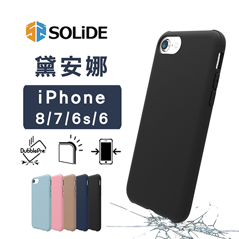 SOLiDE iPhone 8 / 7 / 6s 黛安娜 DIANA 軍規防震材質防摔手機殼石磨黑