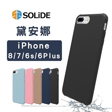 SOLiDE iPhone 8 / 7 / 6s Plus 黛安娜 DIANA 軍規防震材質防摔手機殼星夜藍