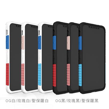 Telephant太樂芬 NMDER iPhone 6/7/8 抗汙防摔邊框含背蓋手機殼