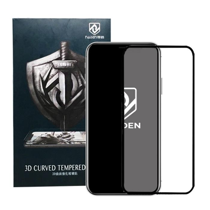 那盾 NADEN 高透系列 iPhone XR 3D曲面強化滿版玻璃貼