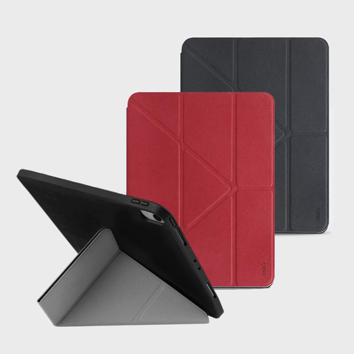 UNIQ Rigor iPad Pro 10.5吋 輕薄多功能可立式 帶筆槽平板保護套