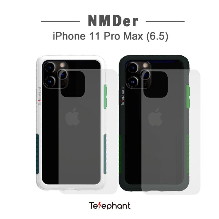太樂芬 NMDer iPhone 11 Pro Max(6.5吋)抗汙防摔手機殼-軍綠