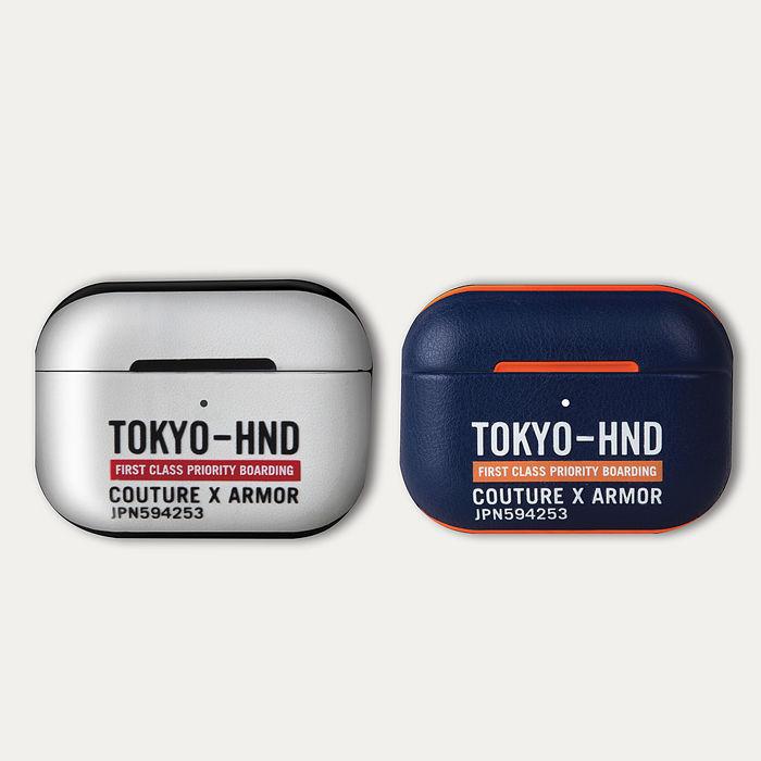 Skinarma日本潮牌  AirPods Pro Bando個性藍牙耳機保護套