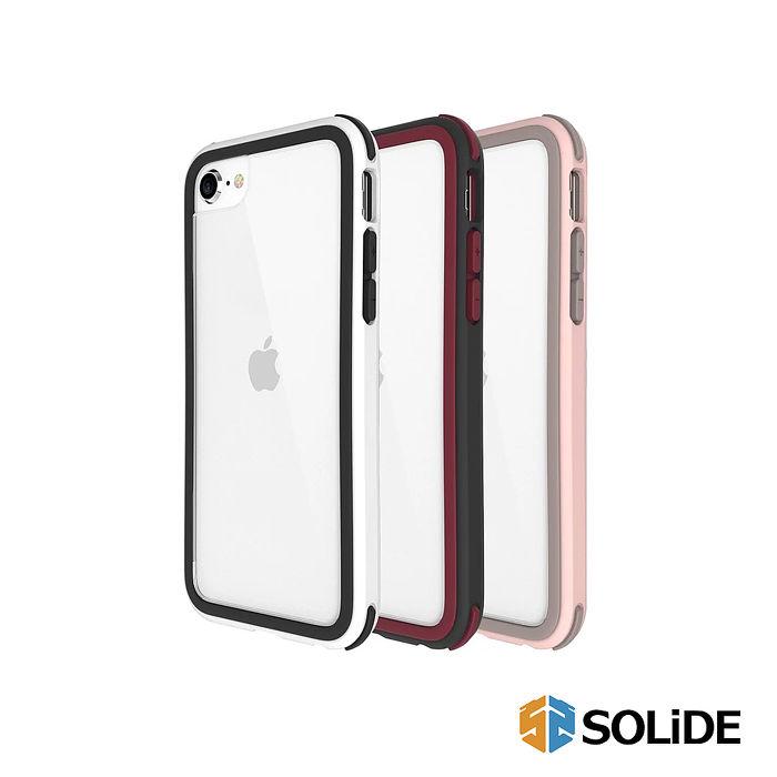 SOLiDE 維納斯 玩色 iPhone SE 2020 軍規防摔手機殼