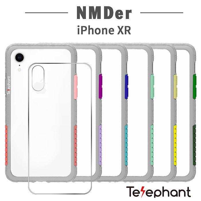 太樂芬 NMDer iPhone XR 抗汙防摔灰框含背蓋手機殼
