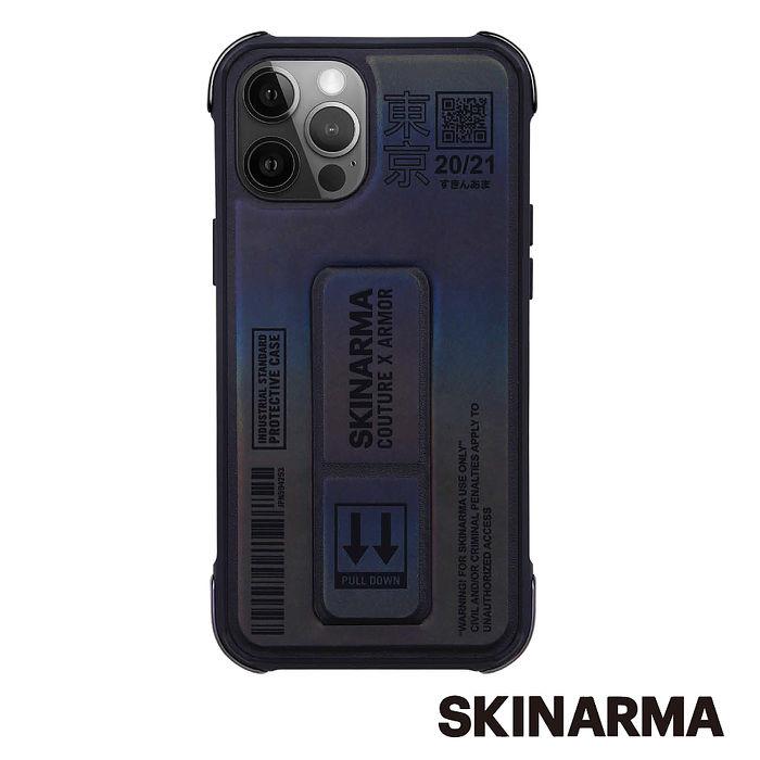 Skinarma日本潮牌 iPhone 12 Pro Max Kira Kobai 東京款隱形支架防摔手機殼