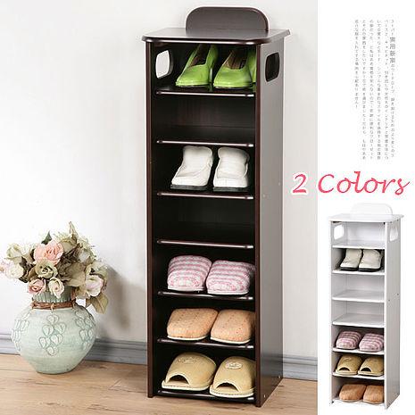 Homelike 新歐風七層置物鞋櫃(二色)胡桃色