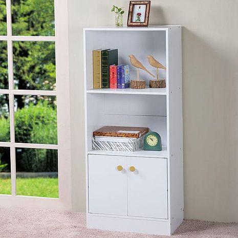 Homelike 二門三層書櫃