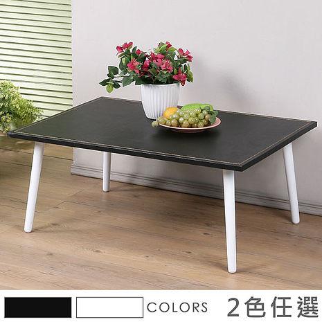 Homelike 東京和室桌-仿馬鞍皮(二色)