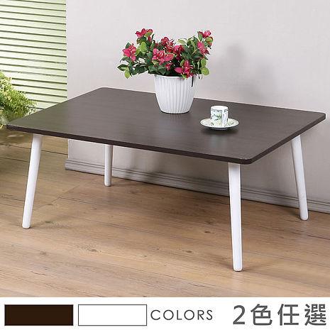 Homelike 東京和室桌-經典PVC(二色)