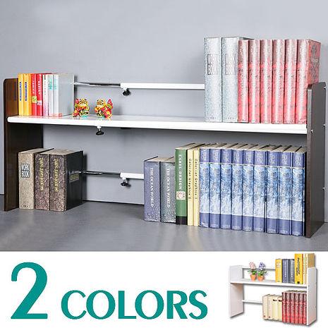 Homelike 和風伸縮式桌上書架(二色)胡桃