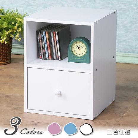Homelike 現代風單抽收納櫃(三色)